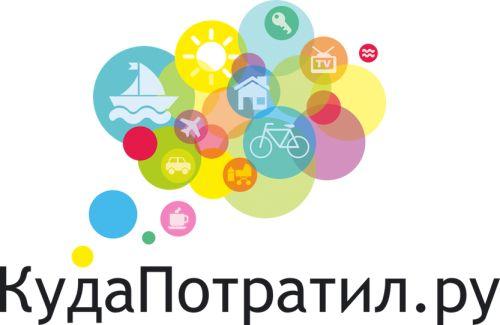 КудаПотратил.ру: удобный калькулятор для контроля личных финансов
