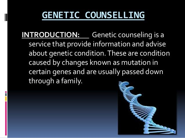 genetic counseling decision-making essay The other major stumbling block is the overall organization of the genetic counseling school essay often, people forget about the overall organization of an essay - the general outline of the essay look at the entire essay by paragraphs and see if you have organized it well.