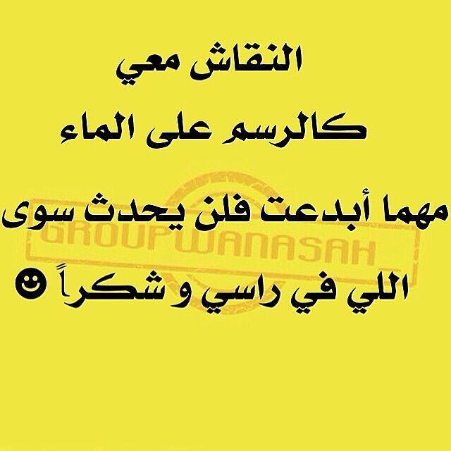 arabdict deutsch arabisch