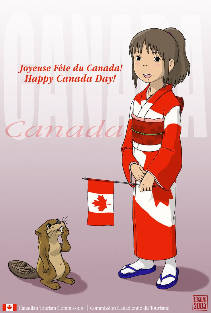 Happy Canada Day - July 1.
