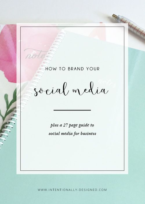 How to brand your social media: The key to social media branding is consistency. Consistency helps establish your brand and communicates the right message (and same message) in every touch point that you have with your audience. | social media tips