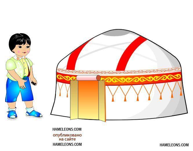 башкирская юрта картинки для детей