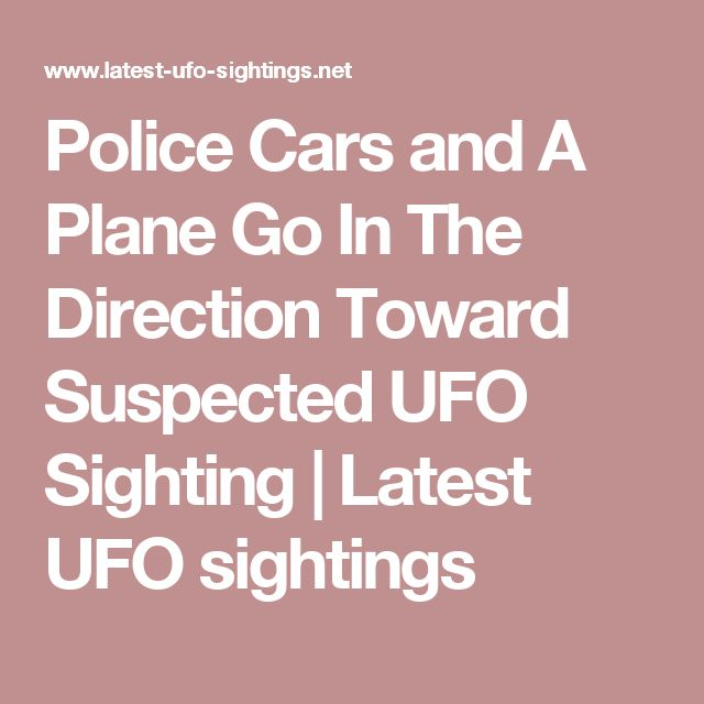 Police Cars and A Plane Go In The Direction Toward Suspected UFO Sighting   Latest UFO sightings
