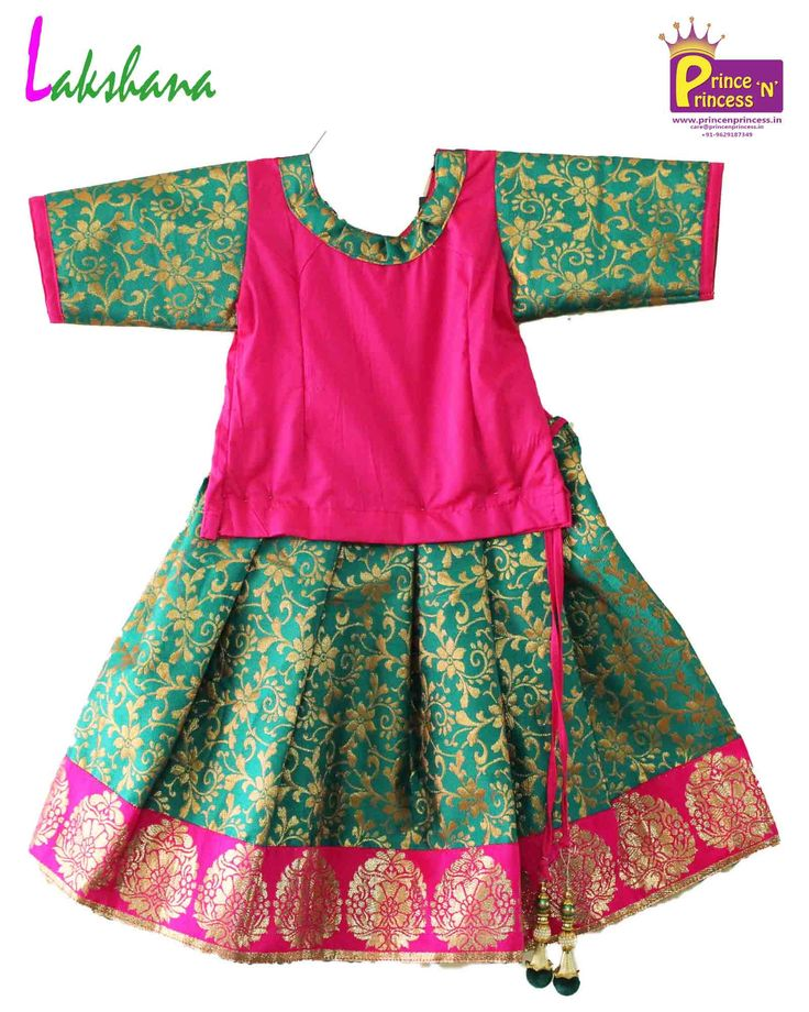 Kids Magenta Green Designer Pattu Pavadai . Grand Pavadai for Special Occasion . Pattu Langa . Kids Pattu Pavadai