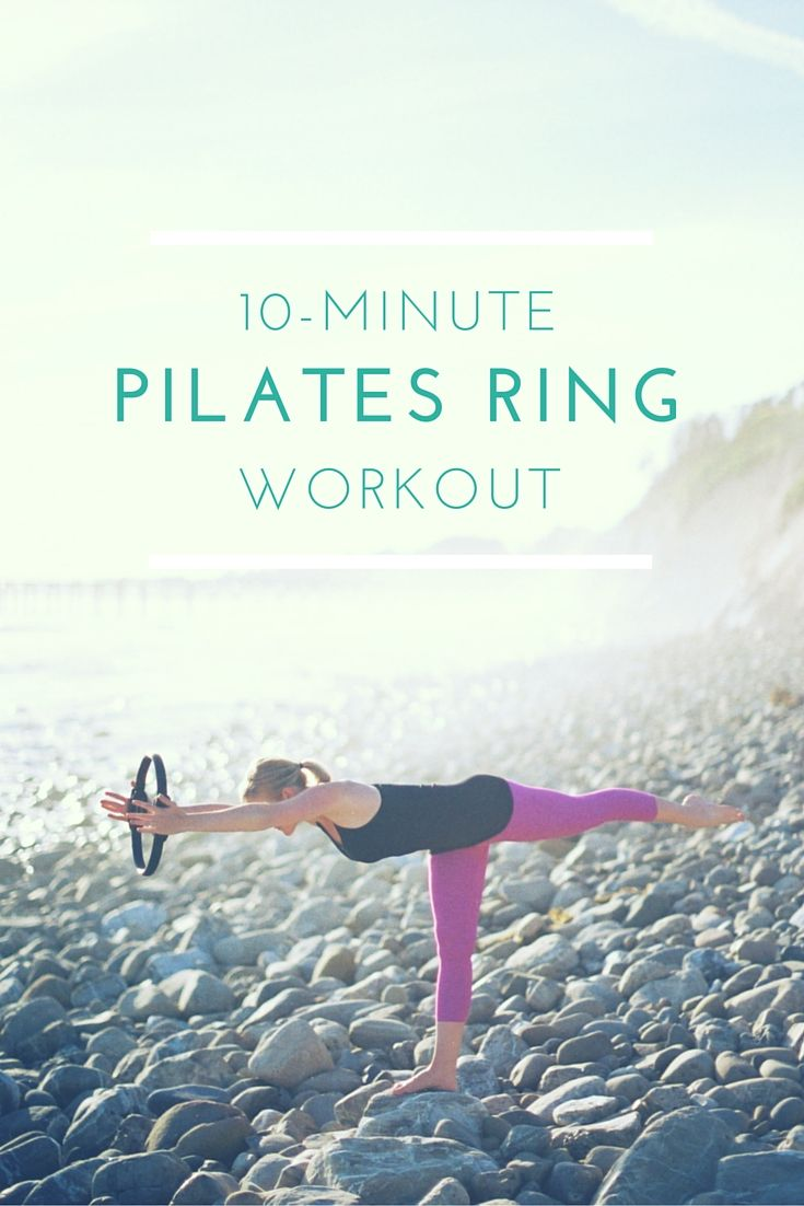 You ask, I deliver!  A lot of you have been requesting more workouts using the Pilates ring so I'm excited to share thata new 10-minute Pilates ring workout is up on my YouTube channel!  The ring (also known as the magic circle) can be
