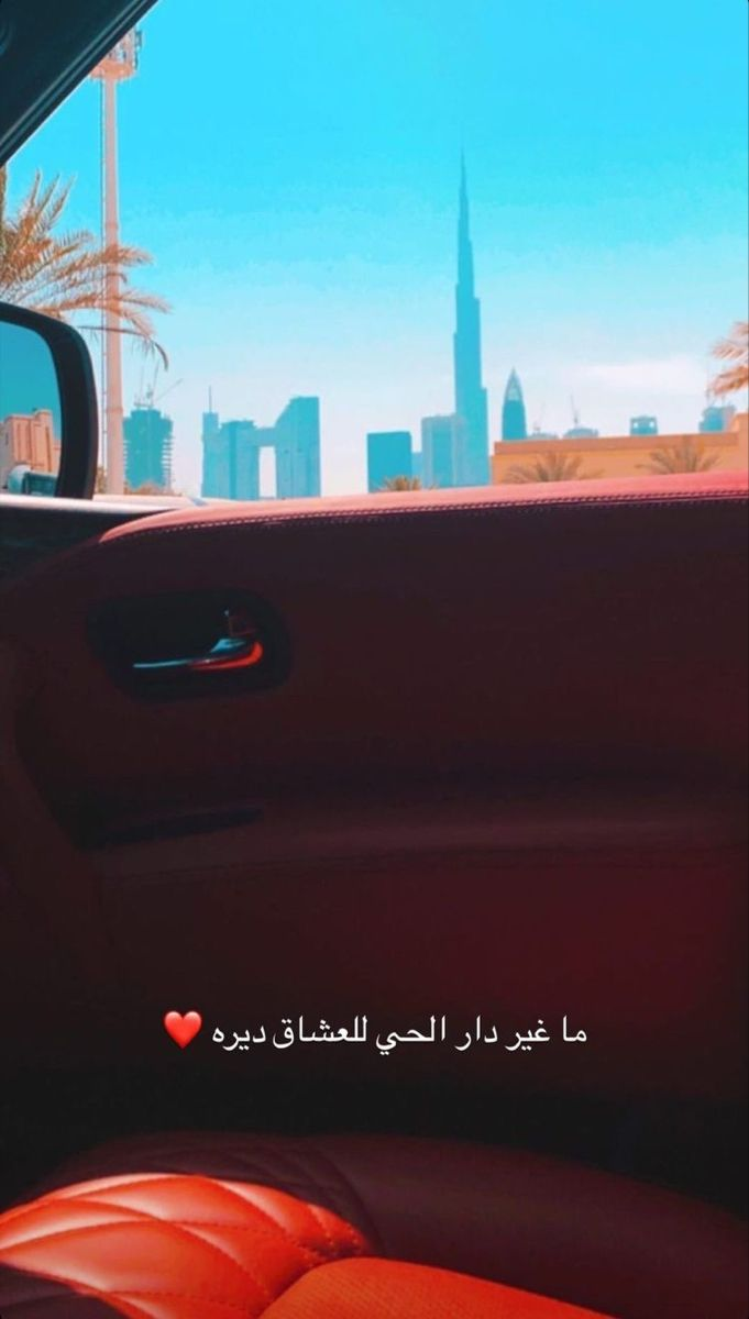 Pin By الشـحـيه On قصـايد حـب ضيم Photography Editing Apps Cute Selfie Ideas Iphone Wallpaper Sky