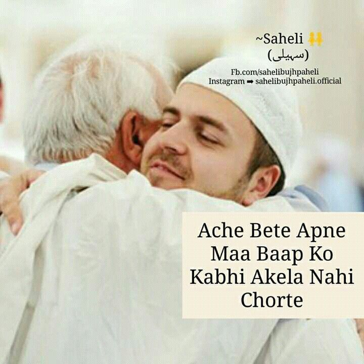 Fathers Day Quotes From Daughter In Urdu: 1000+ Dosti Quotes On Pinterest