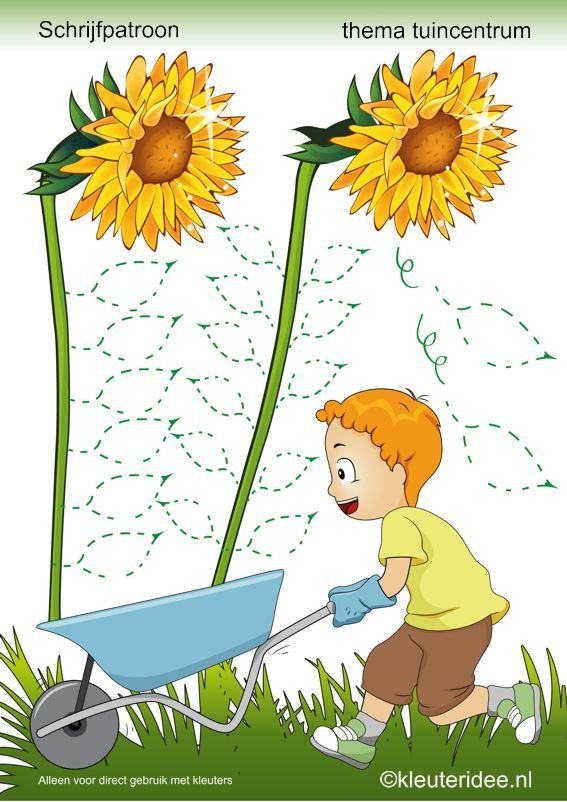 Schrijfpatroon thema tuincentrum 2 , kleuteridee , free printable.