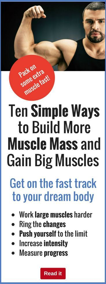 Don't settle for an average body...use these techniques to build much bigger muscles in half the time. Simple to deploy yet very powerful, they will truly accelerate your progress.