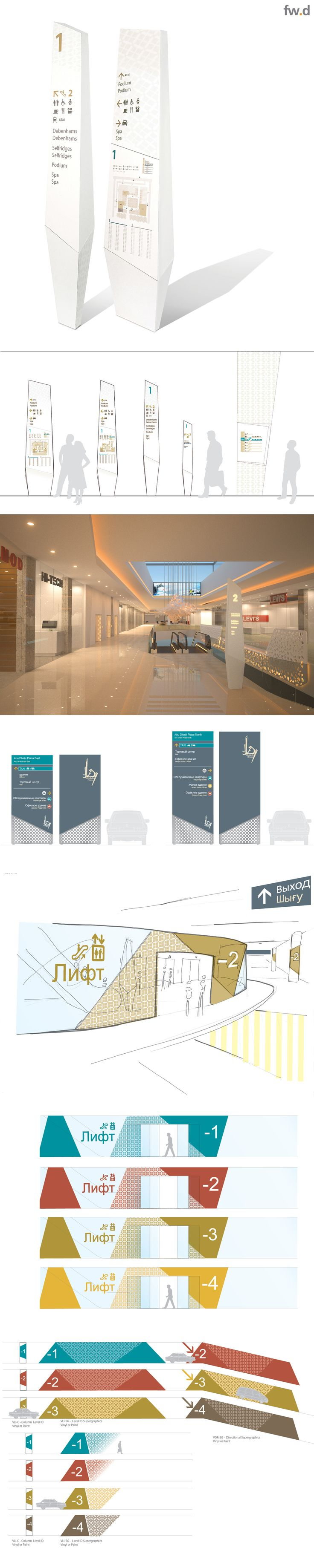 Destination wayfinding & signage design for Abu Dhabi Plaza by fwdesign. www.fwdesign.com