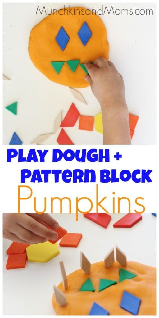 Play Dough and Pattern Blocks- a great preschool activity for Halloween!