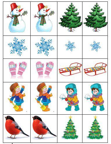 "Развивающие занятия для ребенка 1.5 года на тему ""Зима"" (конспект)."