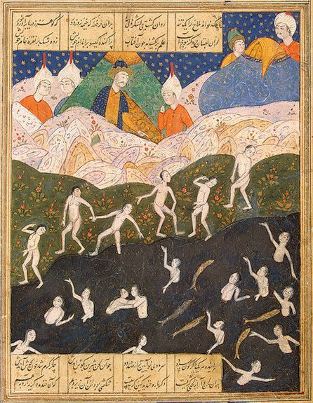 Iskandar is watching the sirens 1541 khamsa by Nezami
