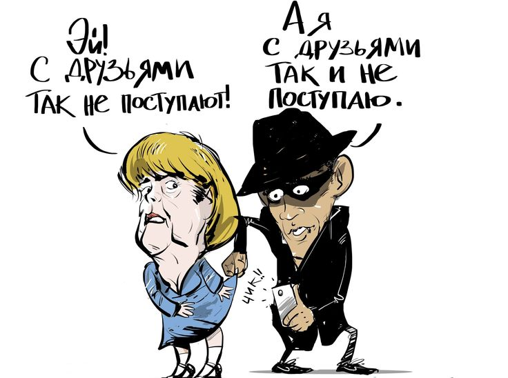 Немецкий Черный Юмор над спецслужбами США!