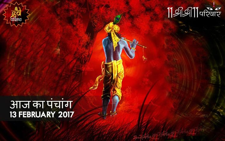 15 Best Baba Balak Nath Wallpapers Images On Pinterest