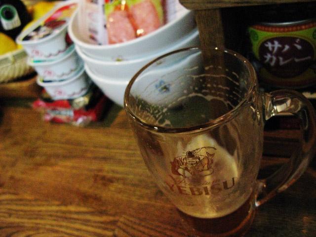 beer !