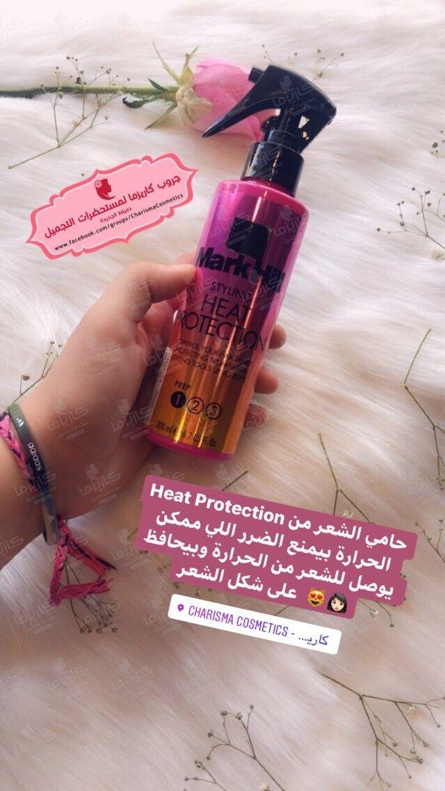 Now In Charisma Cosmetics Part 2 باقي الكولكشن على الجروب لينك جروب كاريزما Www Facebook Com Groups Charisma Red Bull Energy Drinks Beverage Can