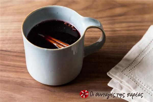 Hot wine with spices #cooklikegreeks #hotwinewithspices