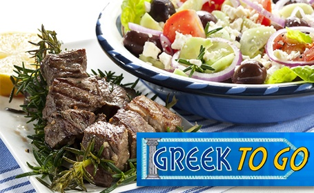 An authentic Greek dinner from Greek to Go is a great way to sample fantastic Greek cuisine in the comfort of your own home.