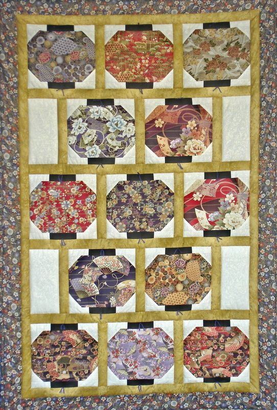 Japanese Lanterns - Fabric Impressions - Hilo, HI                                                                                                                                                                                 More