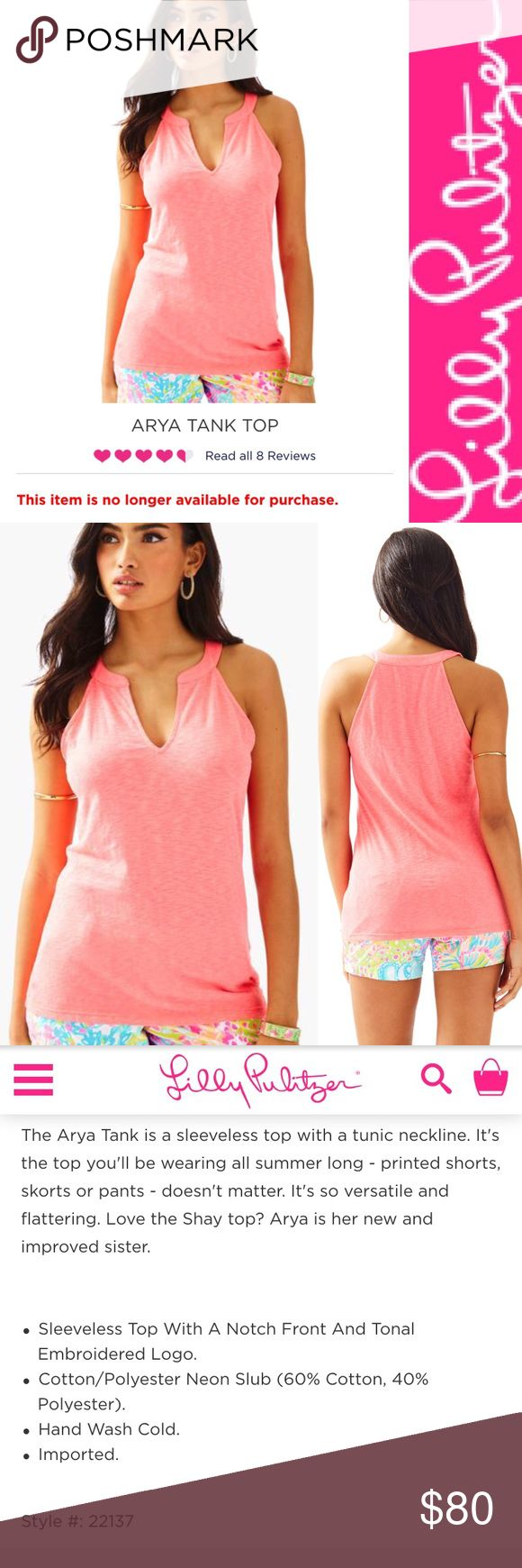 XL NWT Lilly Pulitzer Arya Tank - Pink Sun Ray XL Lilly Pulitzer Arya Tank - Pink Sun Ray. Style #22137 - OUT OF STOCK item!!! Note: Lilly website reviews say it runs slightly large. If you love the Shay Top, Arya is her new & improved sister. (Pink sun ray color is like coral, very pretty!) model image & item info from Lilly website and actual item pictured. NO TRADES PRICE FIRM. Thx for shopping my closet 💞 ****not eligible for bundle discount. Lilly Pulitzer Tops Tank Tops