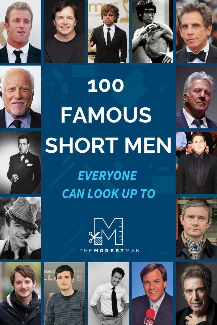 100 Famous Short Men By Height Hollywoodmen Being A Shorter Man Isn T Easy It S Usually Seen As A Negative Thing Mens Shorts Hollywood Men Short Men Fashion