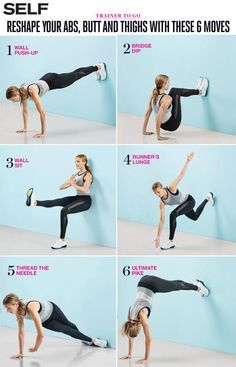 RESHAPE YOUR ABS, BUTT AND THIGHS WITH THESE 6 MOVES ABS,ARMS,AT-HOME WORKOUTS,BUTT,WALL WORKOUT,WORKOUTS