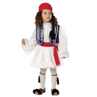 Στολή Τσολιάς παιδική Looklike.gr