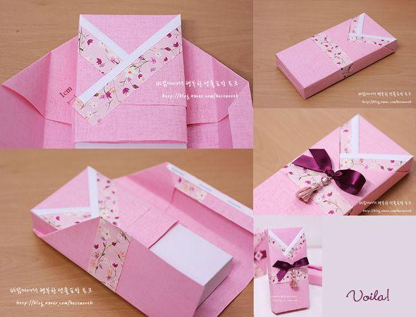 Another DIY Hanbok Party Favor Box Gift Wrap - Korean 1st Birthday