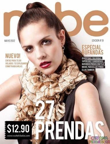Nube № 19 2012 - Нерусские журналы - Журналы по рукоделию - Страна рукоделия