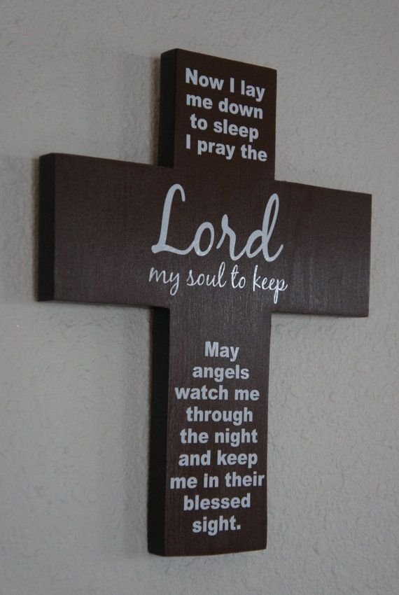 Bed Time Lord Prayer Pine Wood Cross Gift  for by Frameyourstory, $39.95