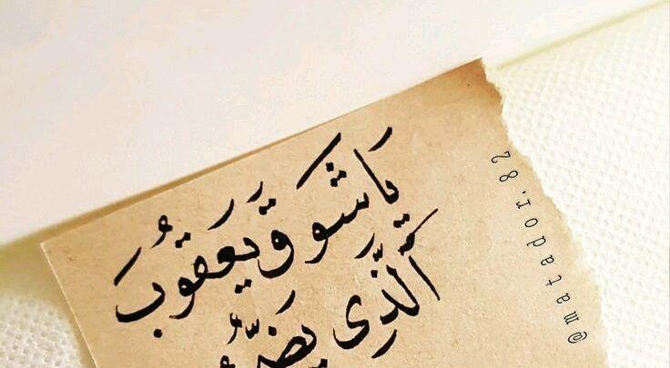 أجمل رسائل الحب للحبيب البعيد اقتباسات راقت لي Arabic Love Quotes Love Quotes Quotes