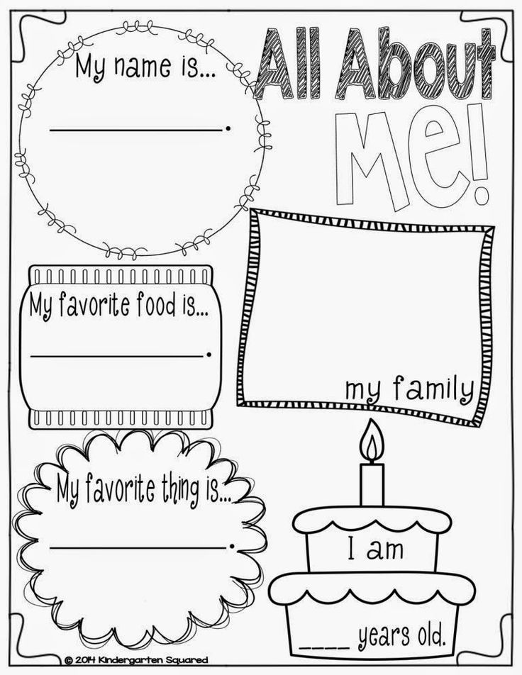 Back To School Galore For Kinders I M In Love All About Me Preschool Kindergarten Squared Kindergarten All about me preschool worksheet free