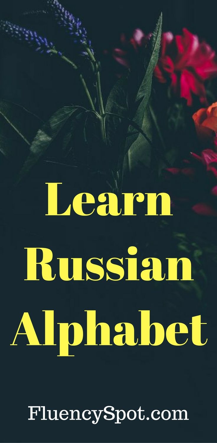 Wanting to study russian in