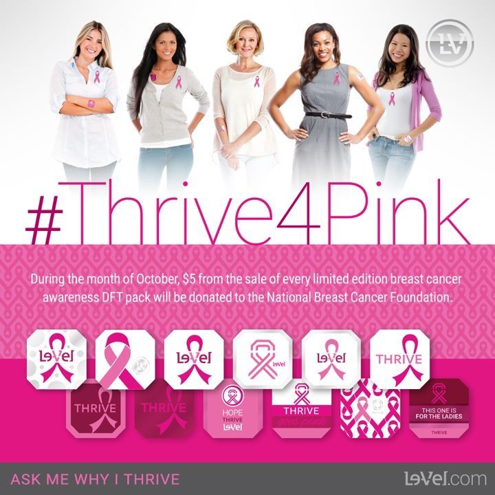 #Thrive4Pink $5 from every package of Pink DFT's sold in October will be donated to the National Breast Cancer Foundation. Go pink for a good cause xoxo