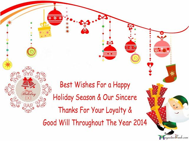 Happy Holidays Quotes For Friends With Images | SMS Urdu Message