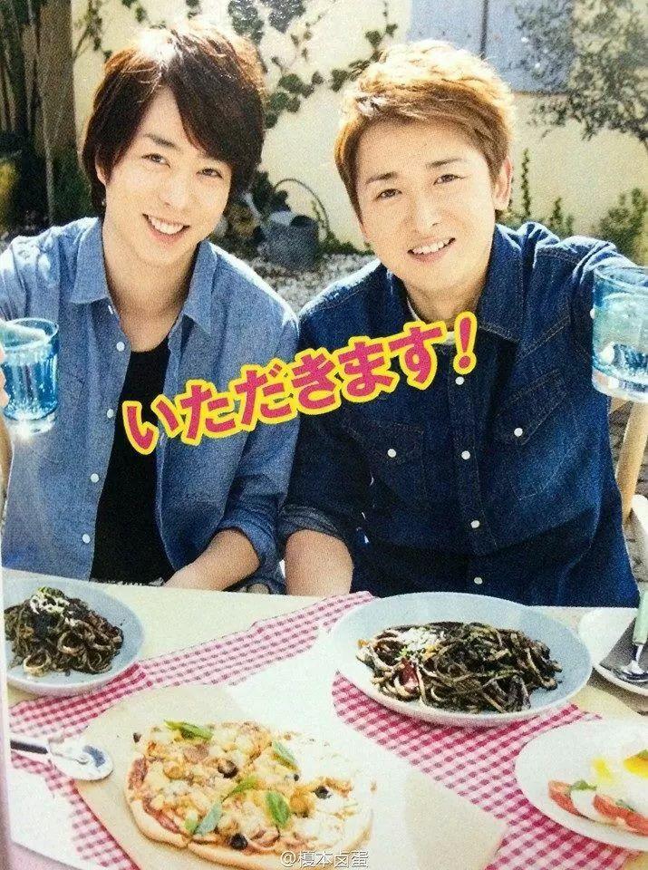 Yama #Sho #Ohchan © on watermarks