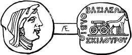 Изображение повозки на монете Скилура С.С. Бессонова, 1982