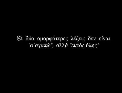 ektos ilis