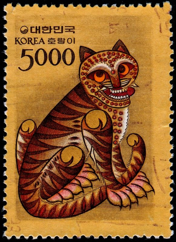 Korean folk art tiger stamp