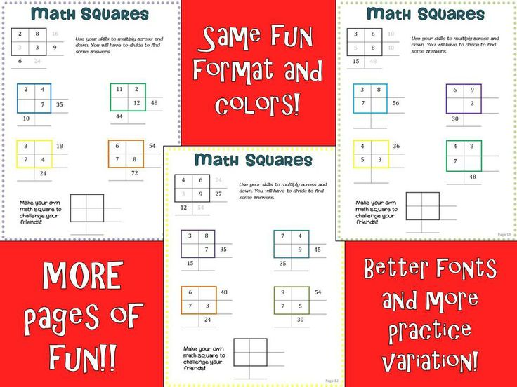 Homework help in math games