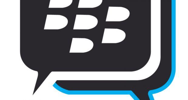 رابط تحميل برنامج بي بي ام 2015 تنزيل تطبيق BBM عربي للكميوتر و الأندرويد , الآيفون و الايباد
