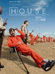 20. House