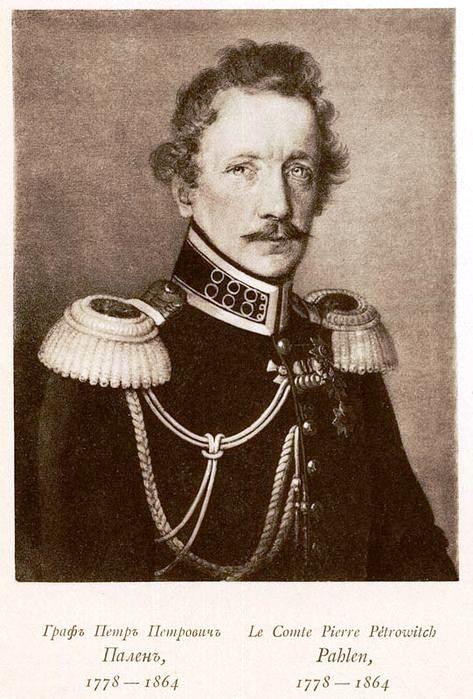 Пален Петр Петрович (1778-1864)