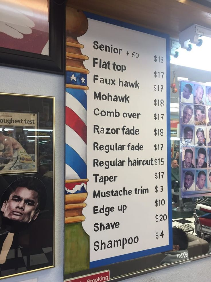 Gerardo's Classic Barber Shop, 3869 Spring Mountain Rd, Las Vegas, NV. While the pricing sign is in English, this place seems to cater mainly to the Spanish-speaking crowd.
