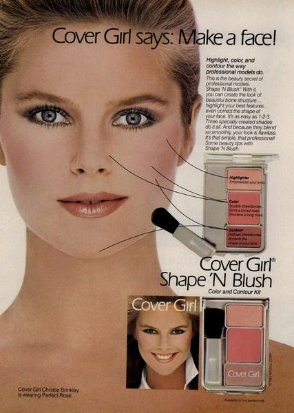 Cover Girl Christie Brinkley I had this blush as a kid.