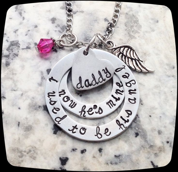 Memorial Gift, I used to be his angel now he's mine, Remembrance Necklace, Memorial Jewelry, Loss of Father, Funeral Gift by ThatKindaGirl on Etsy