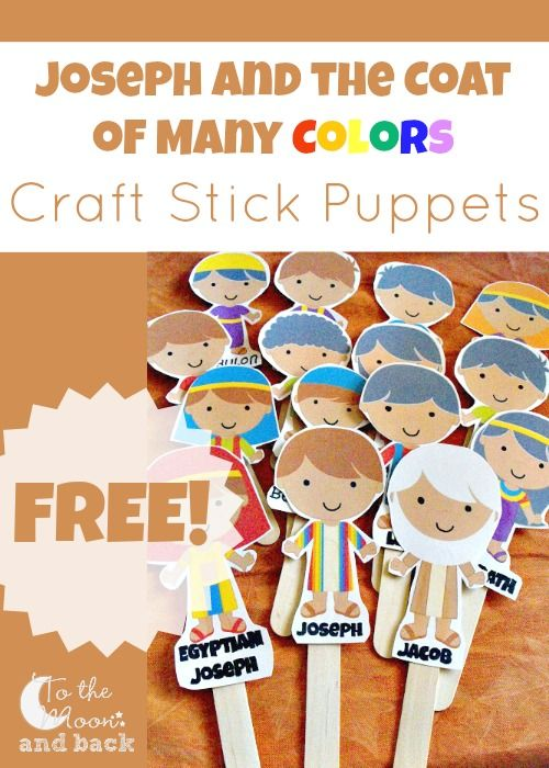 FREE printables to be used as puppets on craft sticks so children can reenact the story of Joseph and the coat of many colors