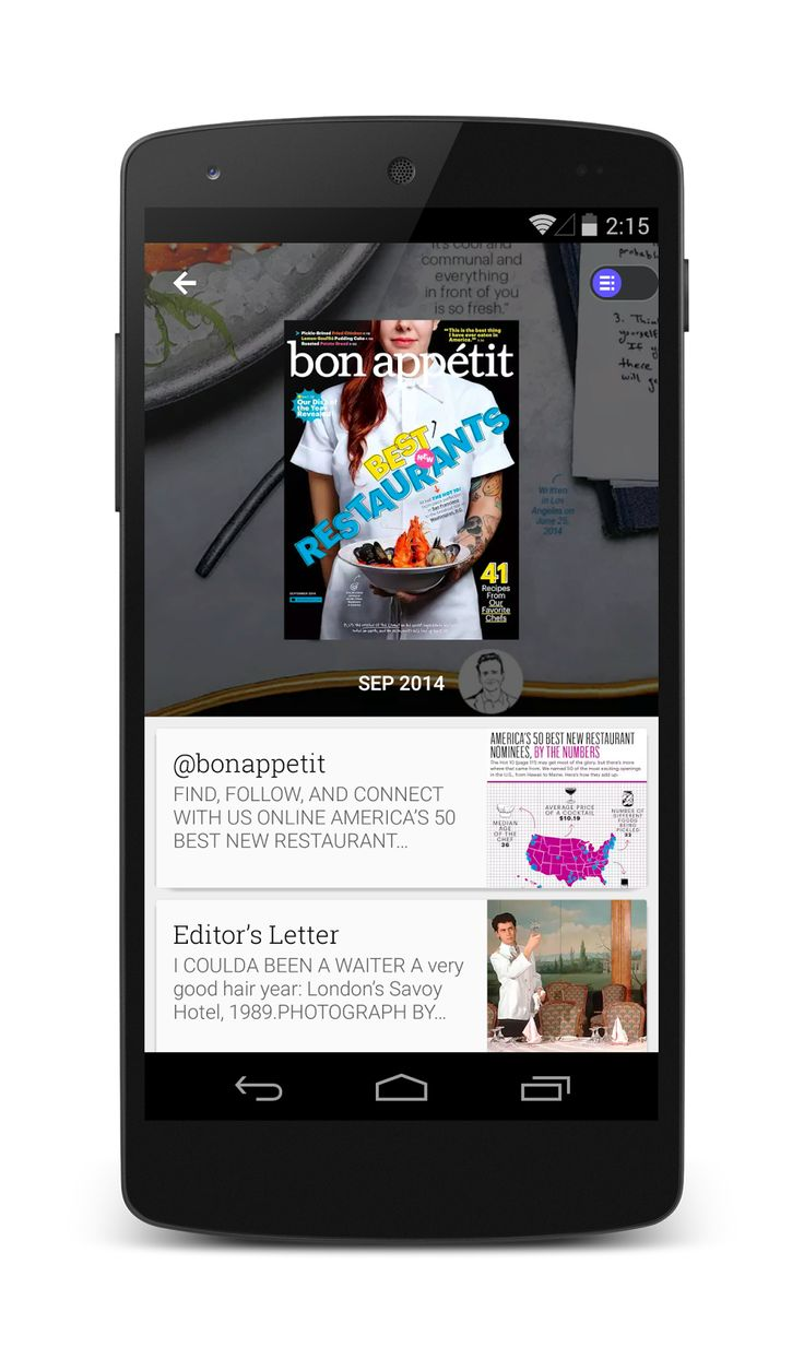 Newsstand+-+Android+-+N5+-+Magazines.png (946×1600)