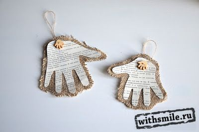 DIY Christmas decorations for home. Christmas tree. Christmas toys of burlap and pages from an old book. Christmas Angel, children's hand prints. Елочные игрушки на елку своими руками. Елочные игрушки из мешковины и страниц из старой книги. Рождественский Ангел, отпечатки детских рук.